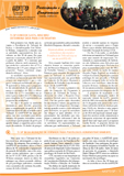 Bolinf - Boletim Informativo Nº 06