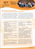 Bolinf - Boletim Informativo Nº 09